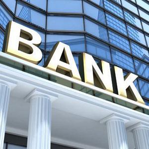 Банки Верхних Кигов