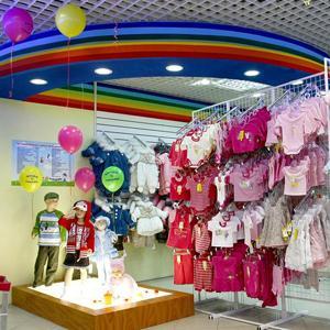 Детские магазины Верхних Кигов