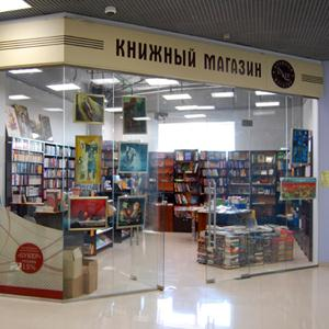 Книжные магазины Верхних Кигов