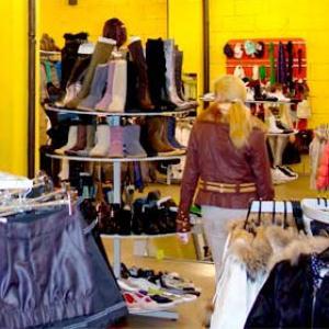 Магазины одежды и обуви Верхних Кигов