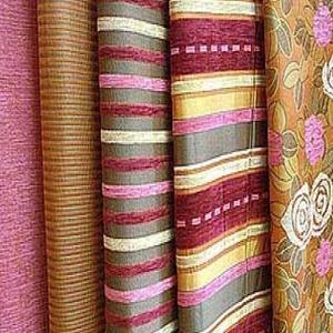 Магазины ткани Верхних Кигов