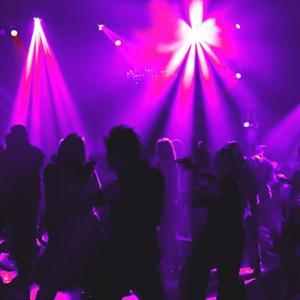 Ночные клубы Верхних Кигов