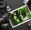 Фотоуслуги в Верхних Кигах