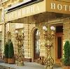 Гостиницы в Верхних Кигах