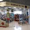 Книжные магазины в Верхних Кигах