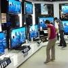 Магазины электроники в Верхних Кигах