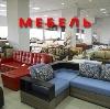 Магазины мебели в Верхних Кигах