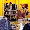 Магазины одежды и обуви в Верхних Кигах