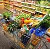Магазины продуктов в Верхних Кигах