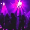 Ночные клубы в Верхних Кигах