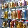 Парфюмерные магазины в Верхних Кигах