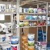 Строительные магазины в Верхних Кигах