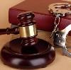 Суды в Верхних Кигах