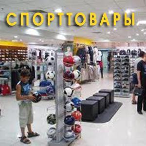 Спортивные магазины Верхних Кигов
