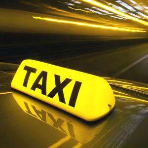 Такси Верхних Кигов