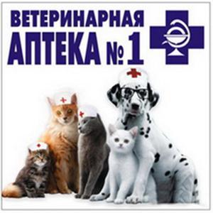 Ветеринарные аптеки Верхних Кигов
